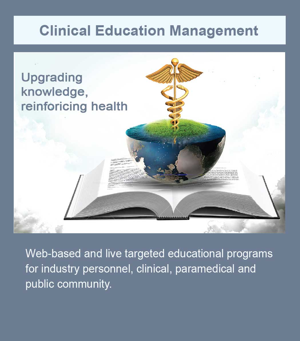 Clinical Education Management